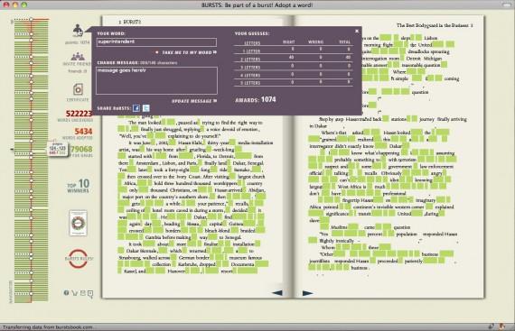Interface   detail 6